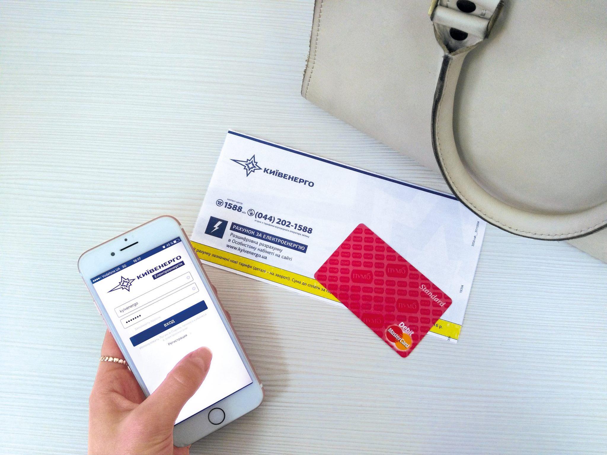 Смартфон до електрики — «Київенерго» запустила мобільні додатки