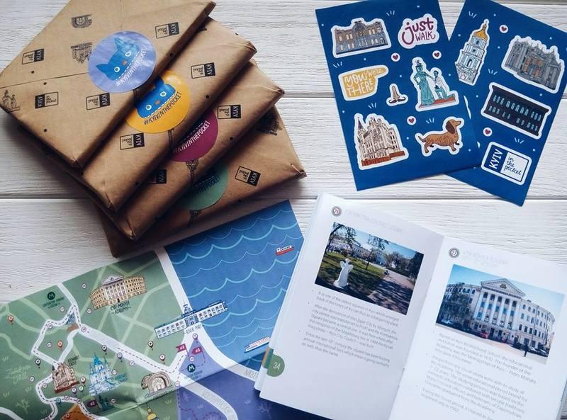 У Києві створили англомовний путівник для альтернативного туризму
