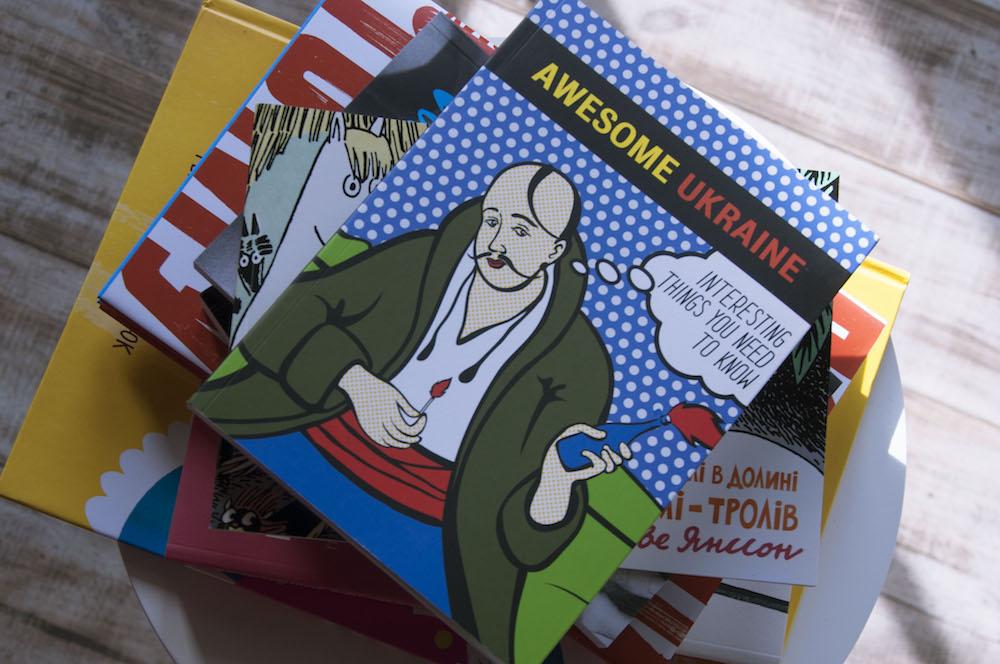 Мозаїки України, «Перша стать» та інші — «Основи» на Книжковому Арсеналі