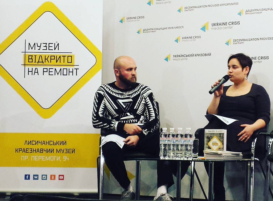 Станиця-Луганська: музей під прицілом