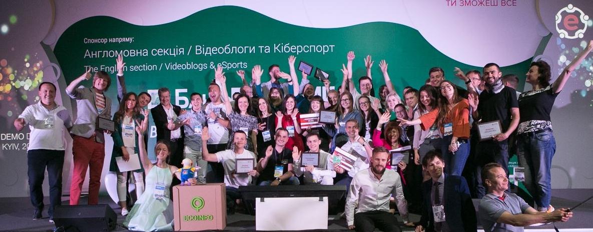 EGAP Challenge DemoDay — хто змінить Україну