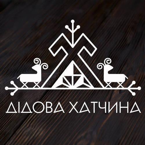 Na Zahidnij Ukraїni budujuť mystećku rezydenciju iz sonjačnymy batarejamy