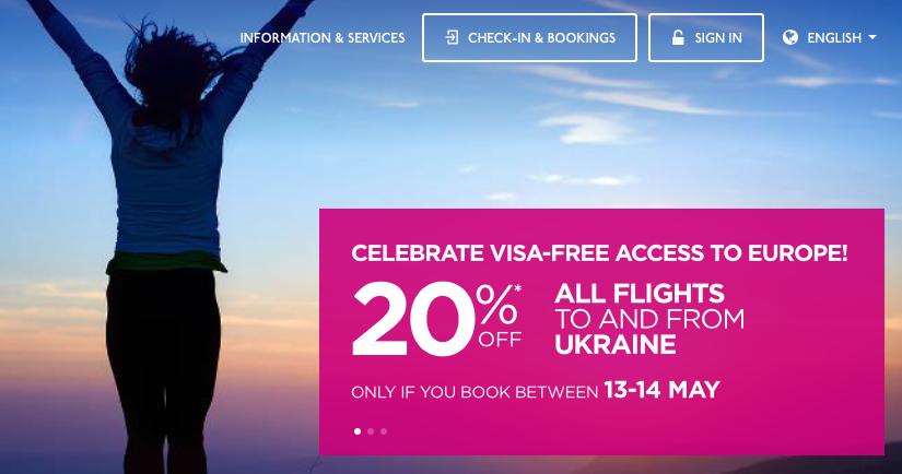 WizzAir zrobyla znyžku na česť bezvizu dlja Ukraїny