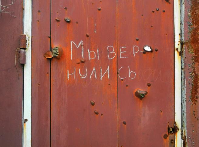 Даніїл Ревковський, Станиця-Луганська, травень 2017