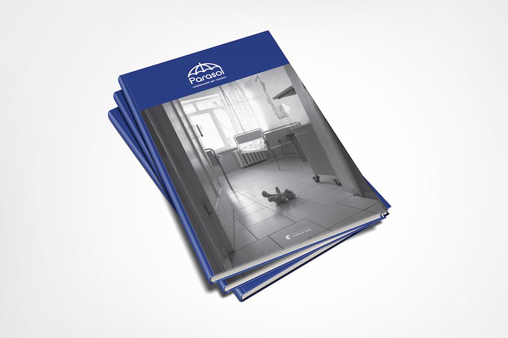 «Parasol»— від соціального проекту до книги авторства відомих українців