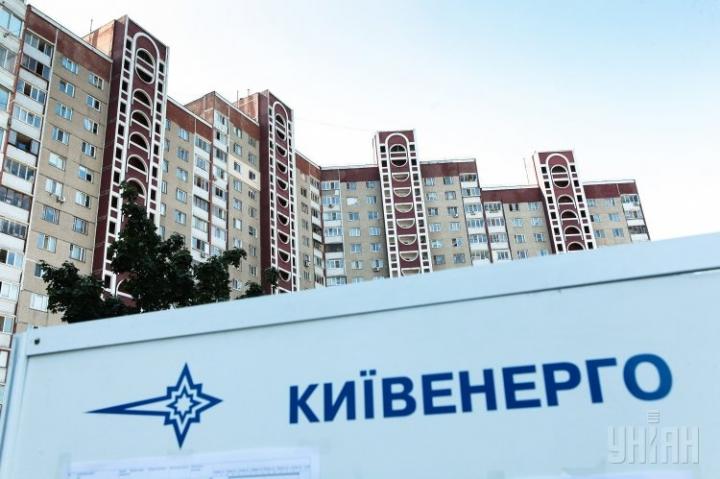 Користувачі послуг «Київенерго» отримали онлайн-запис на консультації