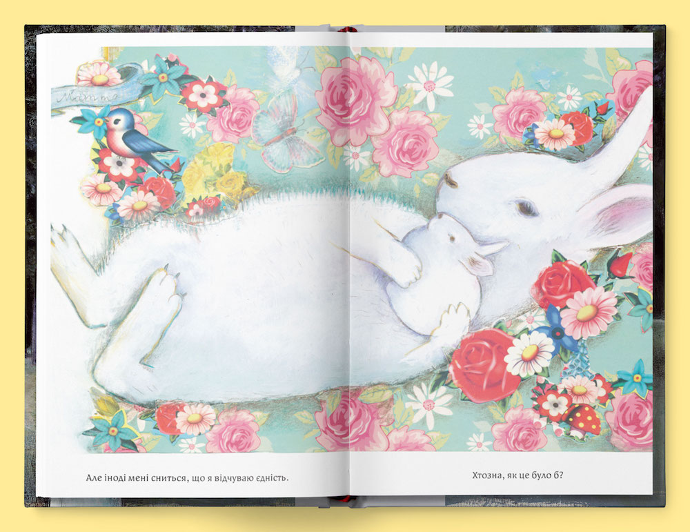 Провідна шведська авторка привезе до Львова книгу про особливих дітей