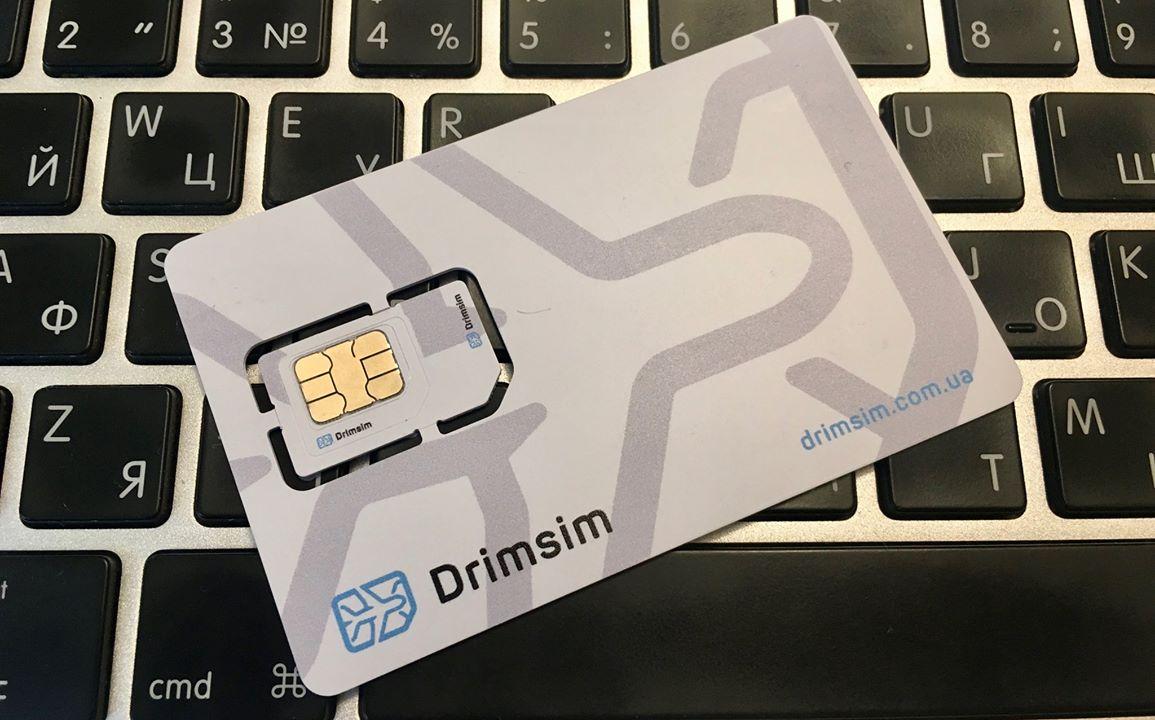 SIM-карта мрії: В Україні стартував продаж універсальної Drimsim