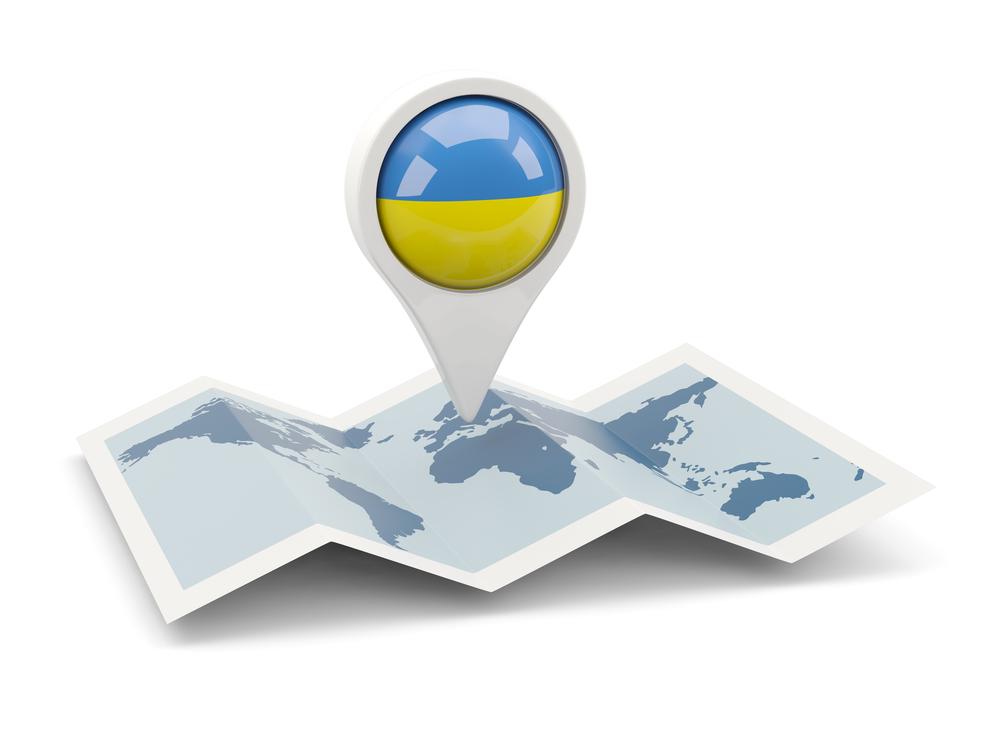 Startuvala rejestracija v socmereži Ukrainians
