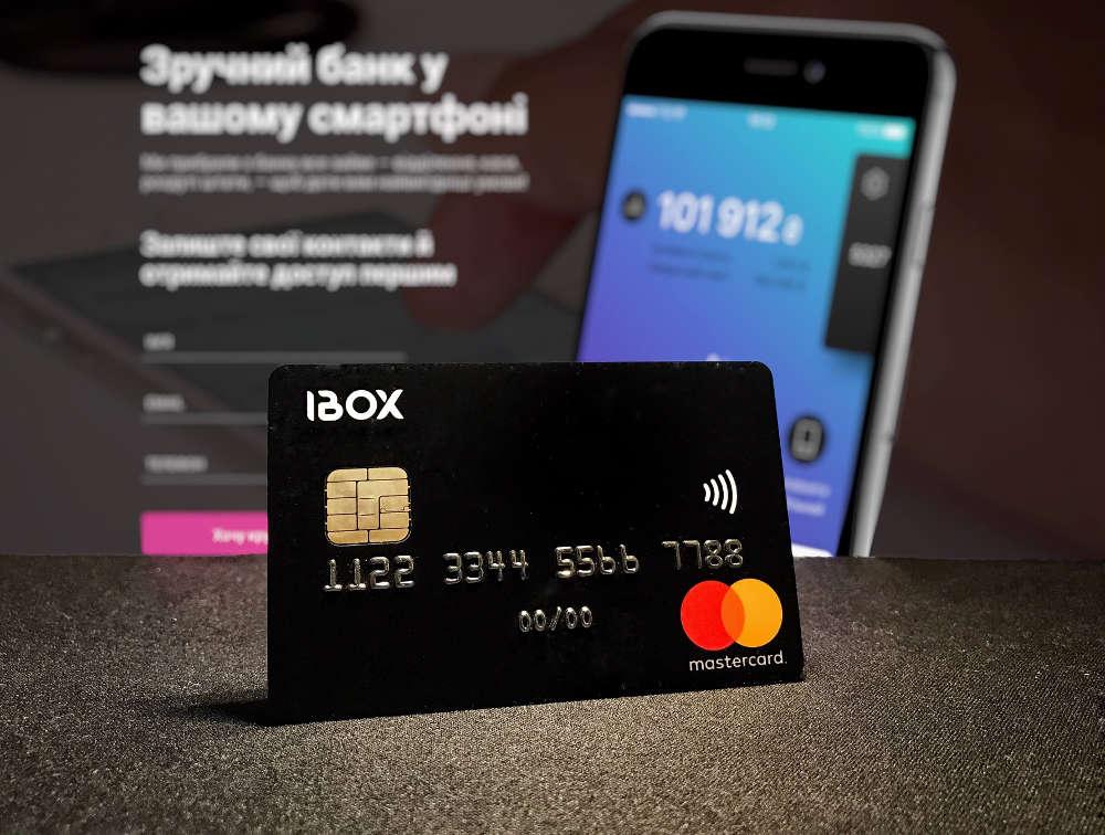 Новий чорний: Перший український банк без відділень показав свою картку