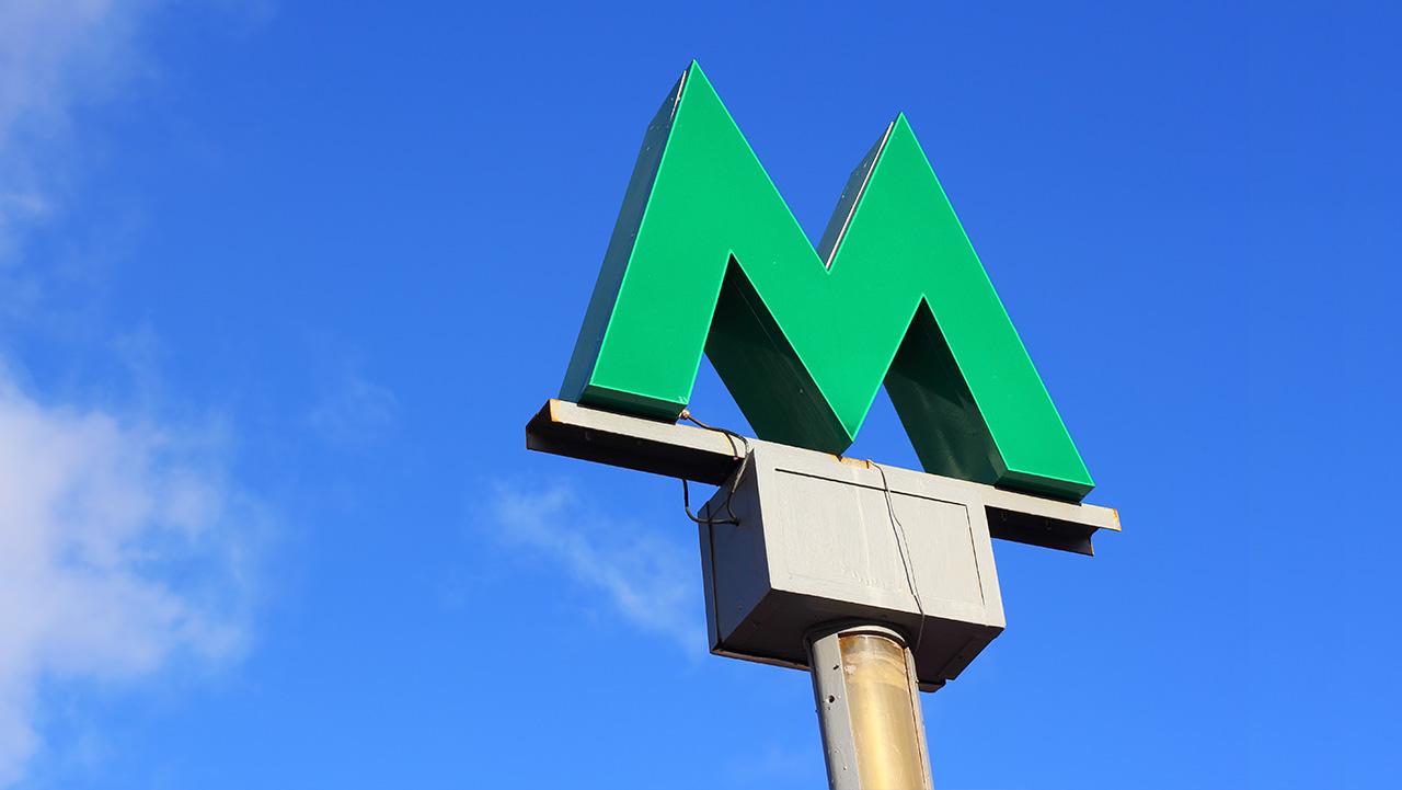 Zeleni žetony v kyїvśkomu metro vyvodjať z obigu