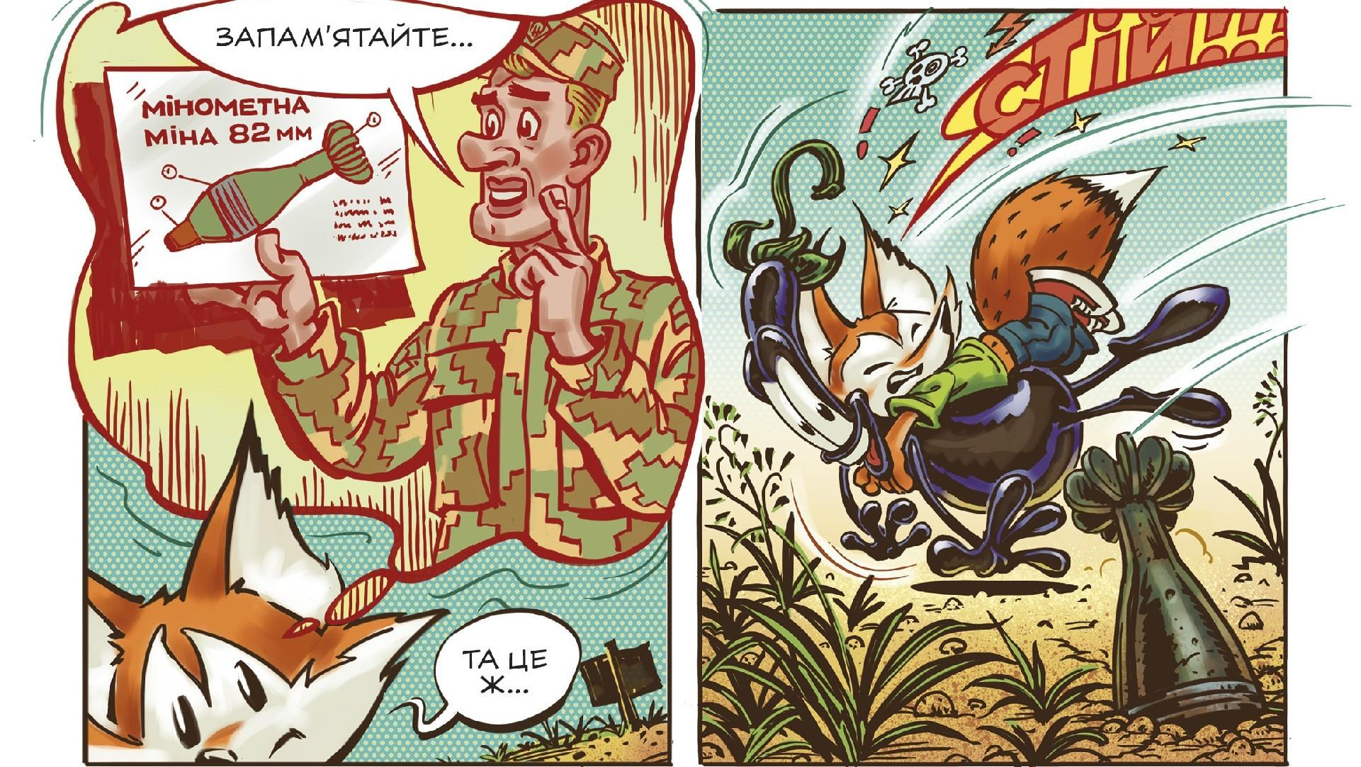 Komiks pro miny zahystyť ukraїnśkyh ditej