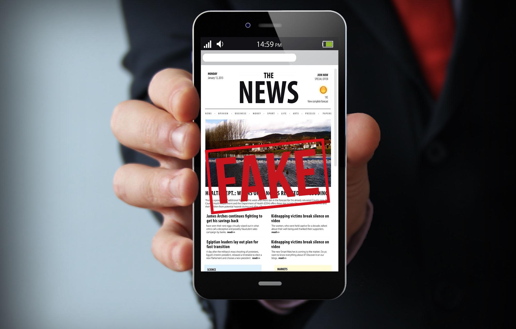 Як розпізнати фейкові новини та статті