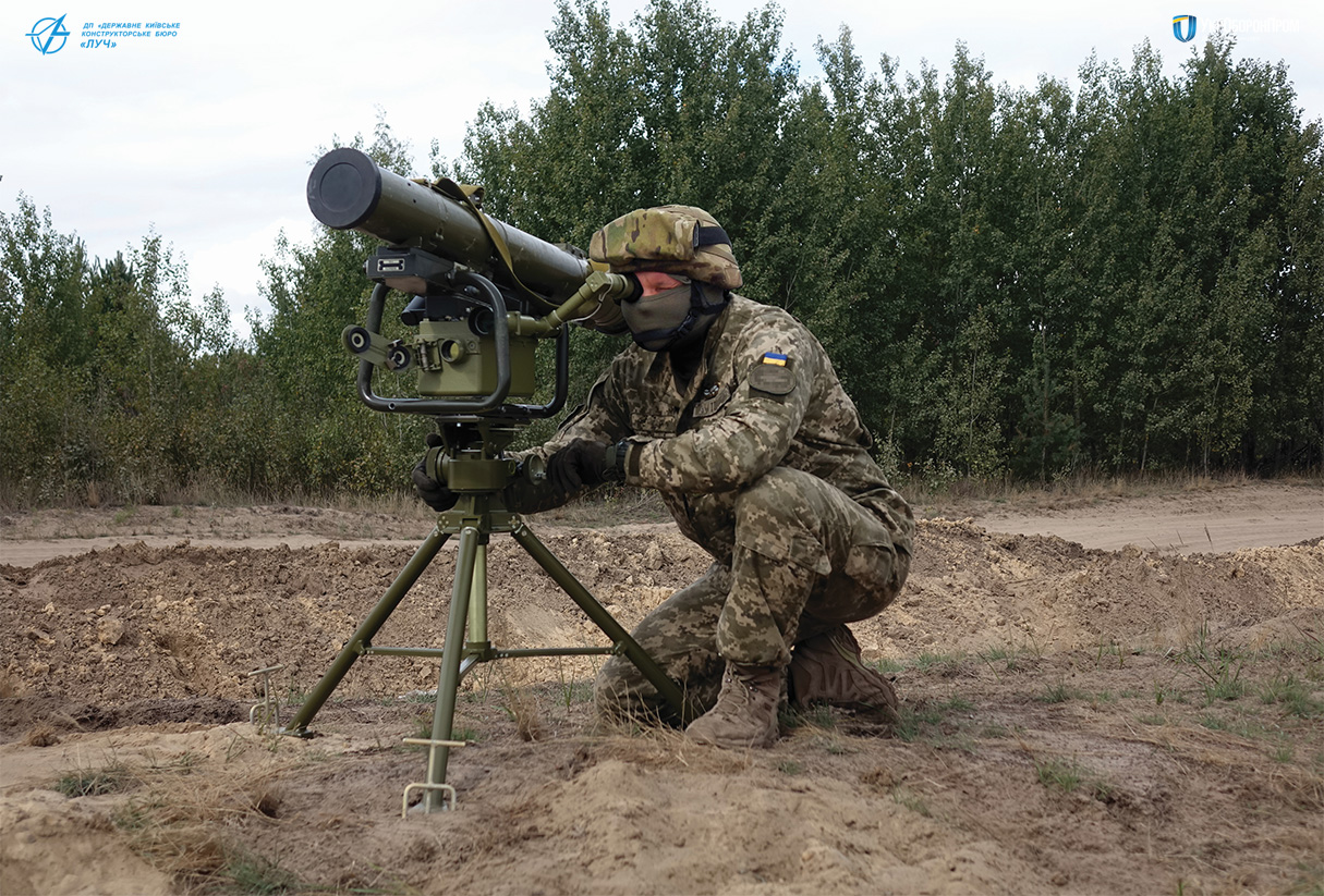 Na ozbrojennja ukraїnśkoї armiї nadijšla nova raketna rozrobka