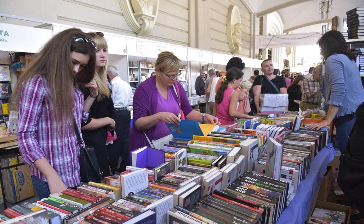 Українців кличуть у вересні до Львова на Форум Видавців