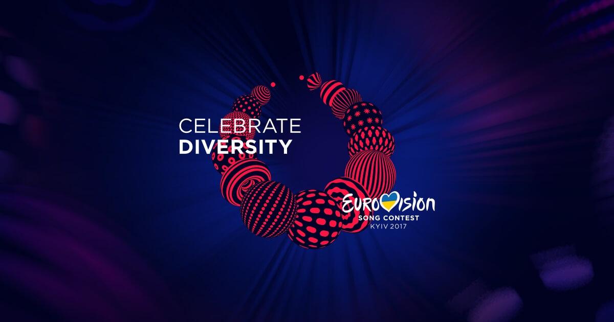 Стиль Євробачення-2017 приніс Україні другу нагороду Red Dot Design