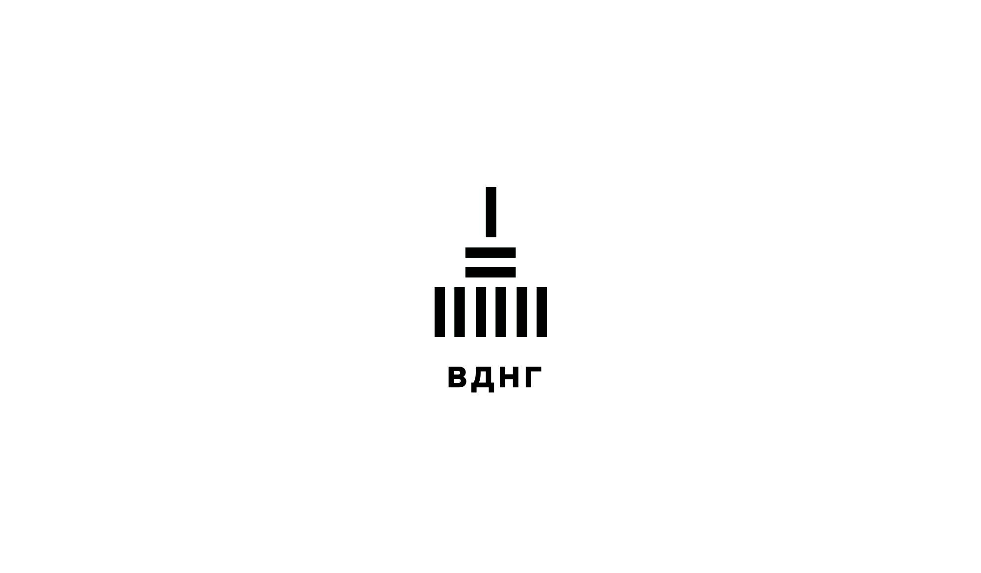 Ребрендинг київського ВДНГ взяв приз від Red Dot Design Award