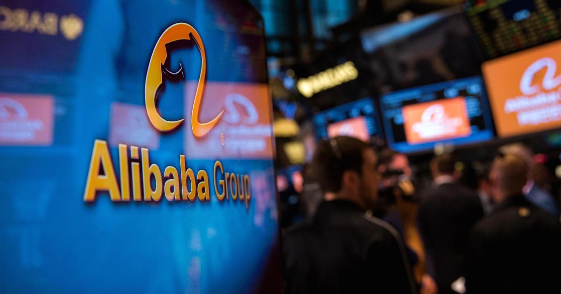 Alibaba стала шостою найдорожчою компанією всвіті