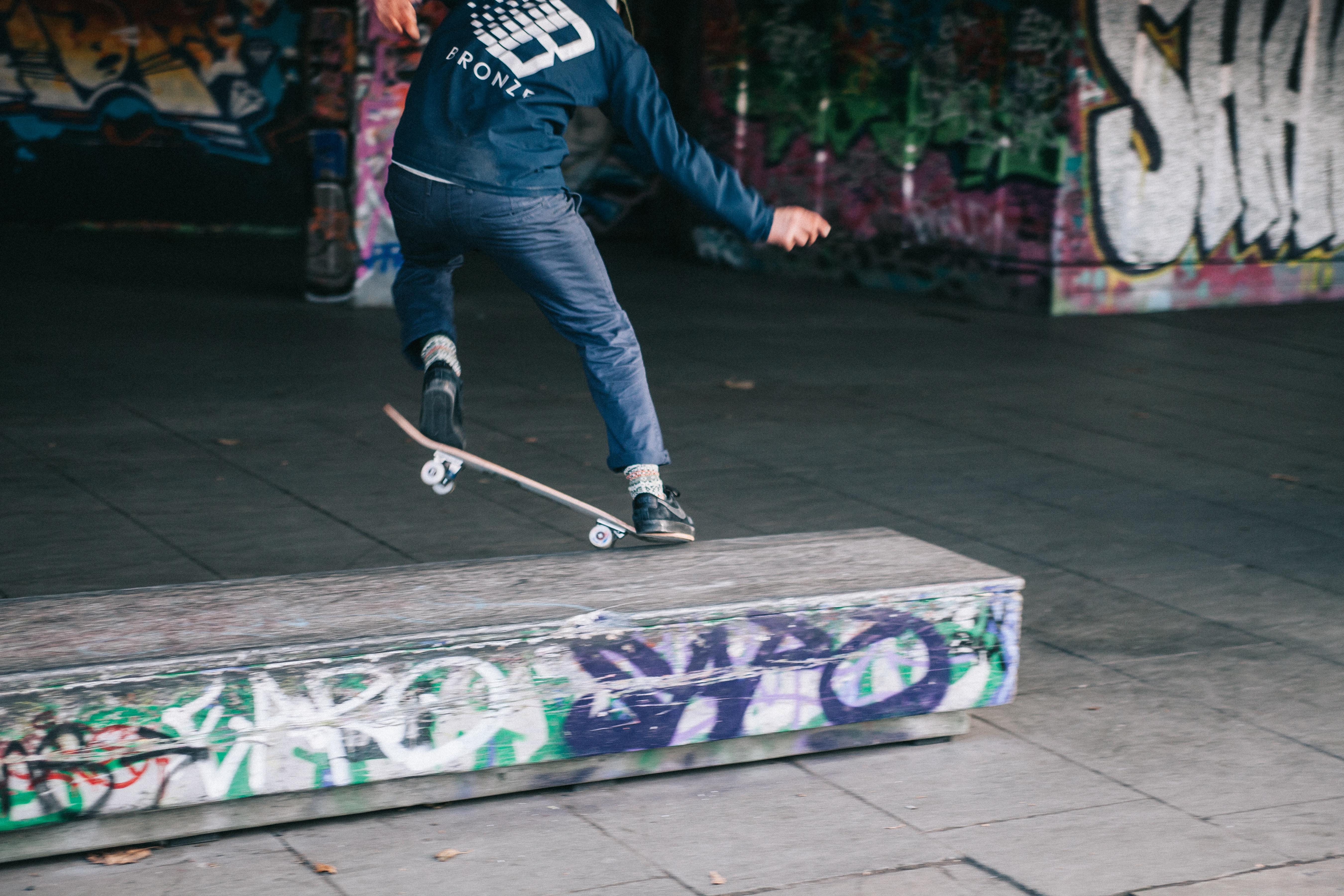 Неподалік метро «Лівобережна» збудують скейт-парк