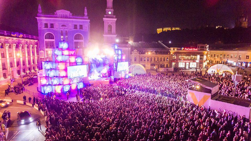 Koncert u Kyjevi na česť zapusku VEON