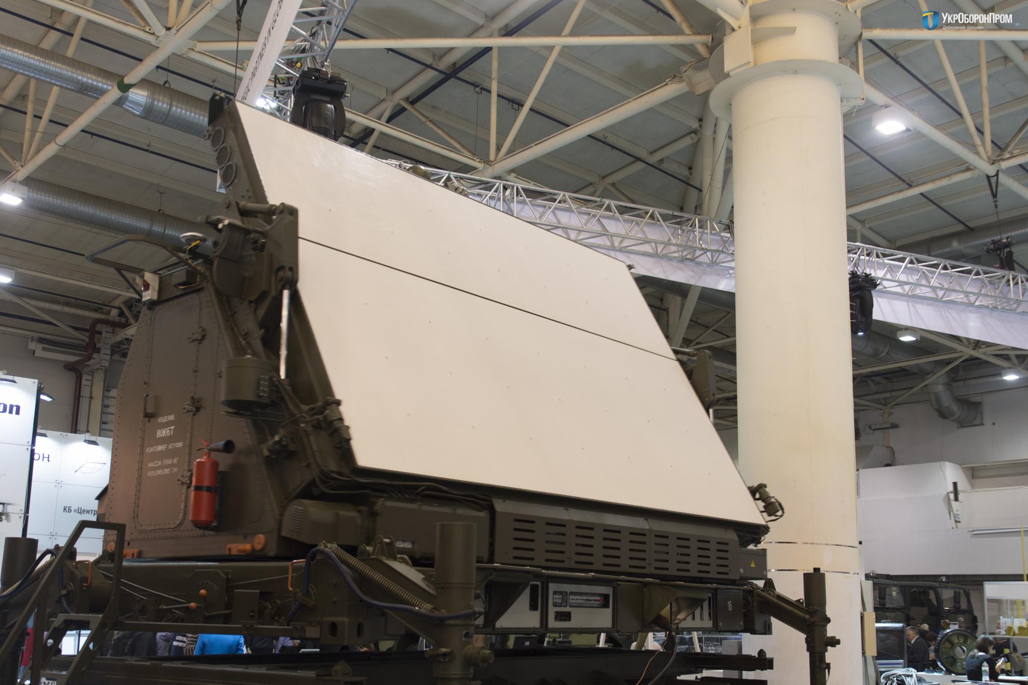«Ukroboronprom»stvoryv radar, zdatnyj bačyty cili v povitri za500km
