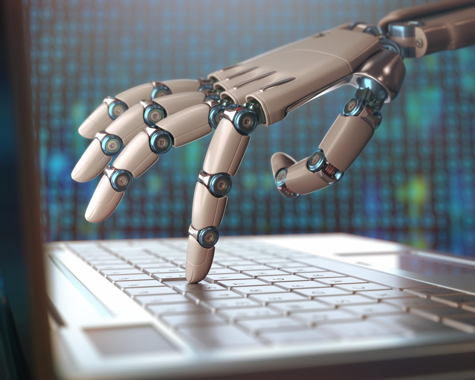 У світі створене перше міністерство у справах AI