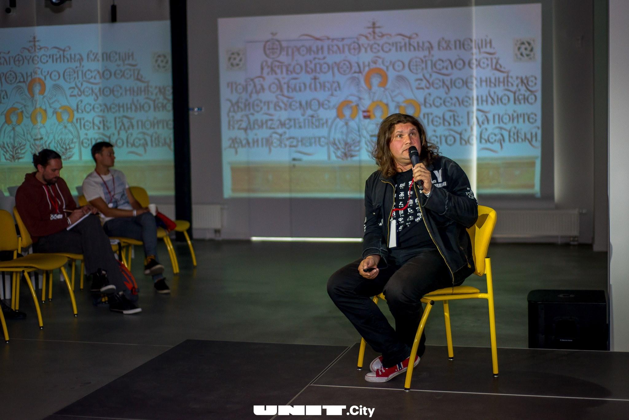 Олексій Чекаль