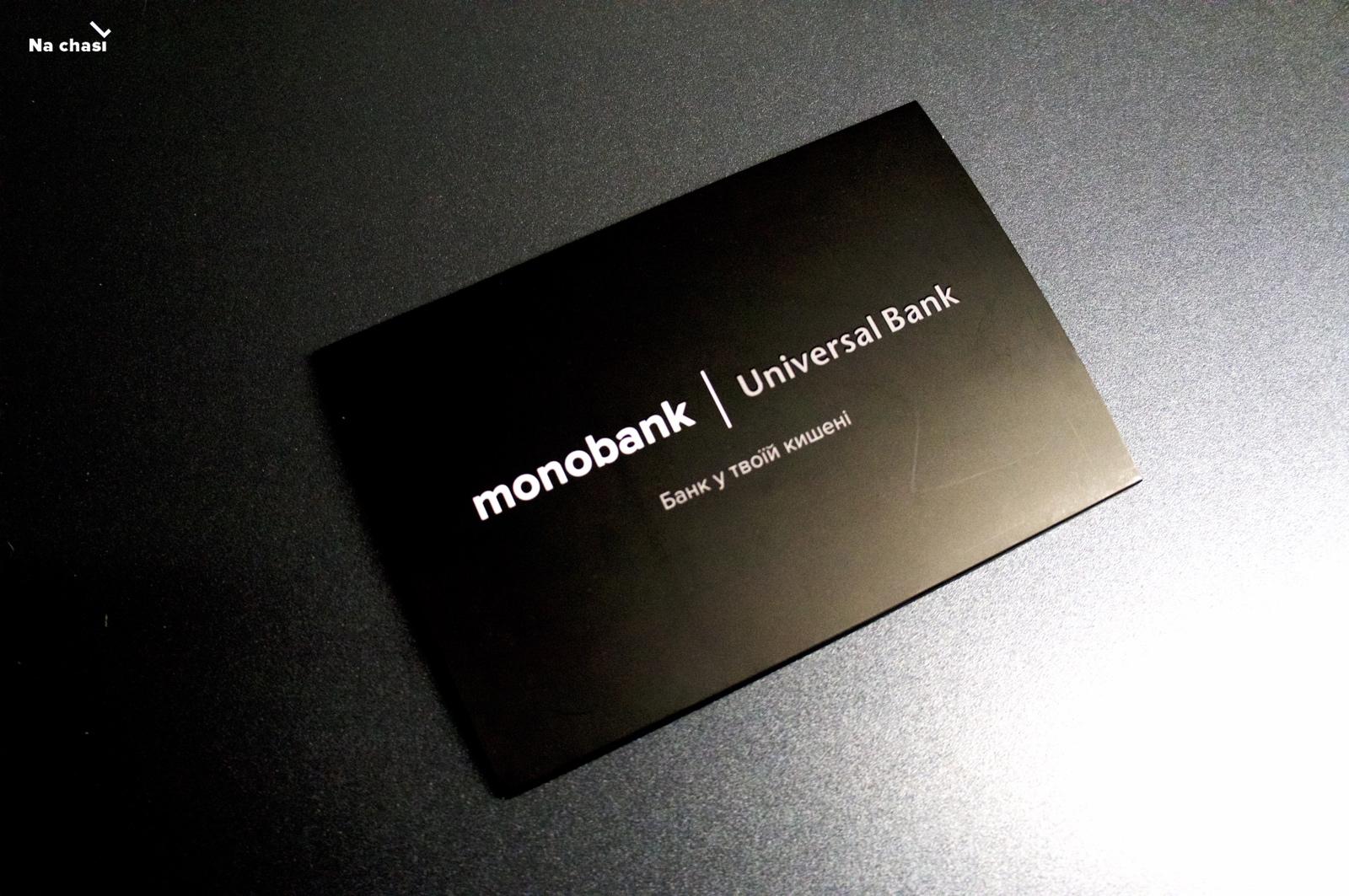 Monobank. Konvert, instrukcija, kartka ta stikery z QR-kotom. Do reči, dejaki z nyh vže v roboti