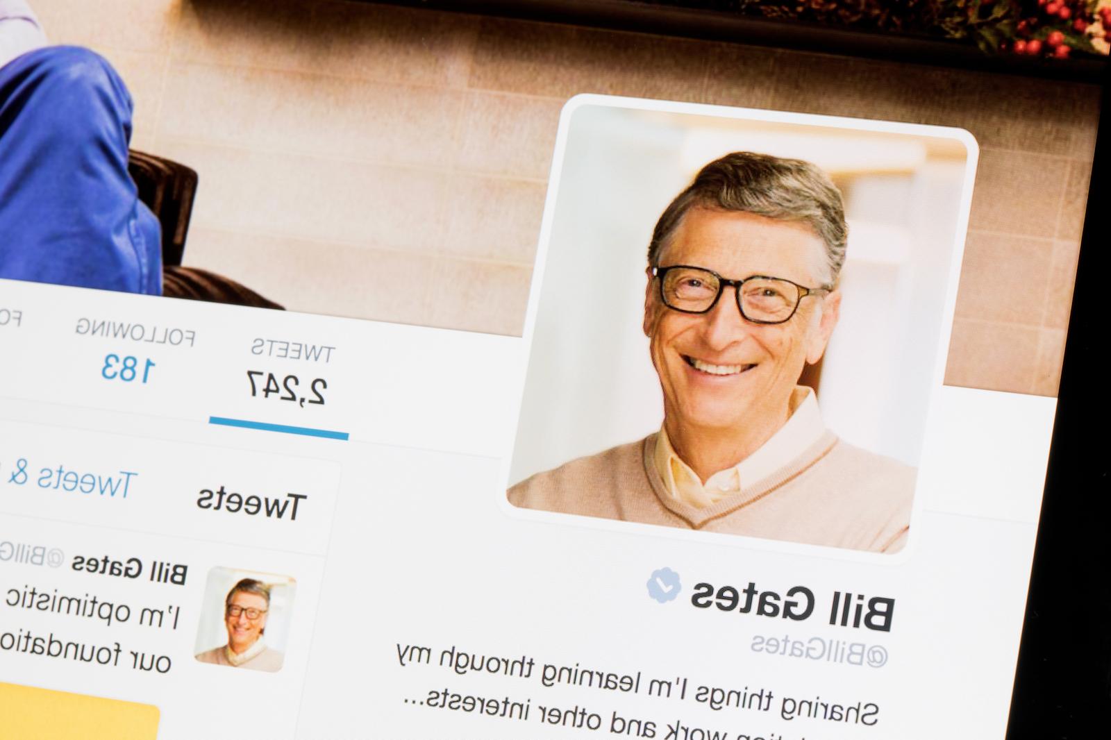 Білл Гейтс будує власне розумне місто за $80 млн