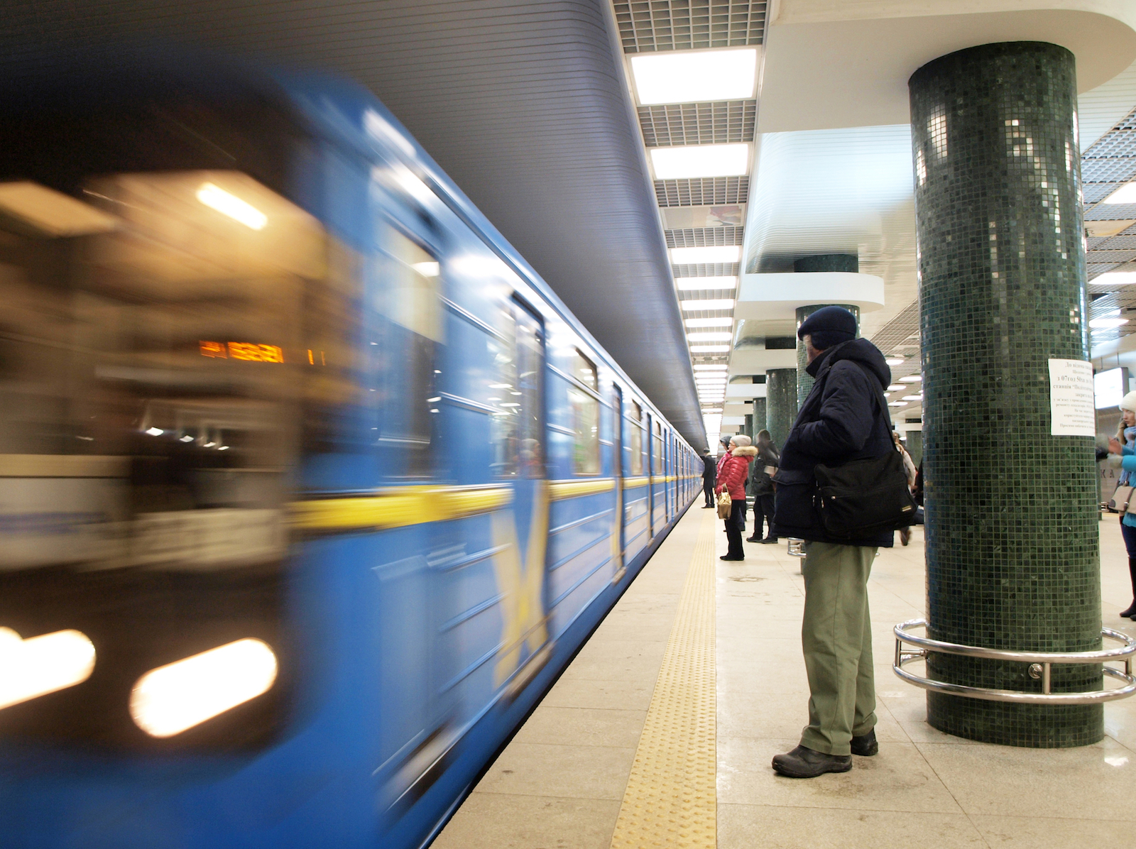Від 1 грудня пільги в метро Києва — виключно з «Карткою киянина»