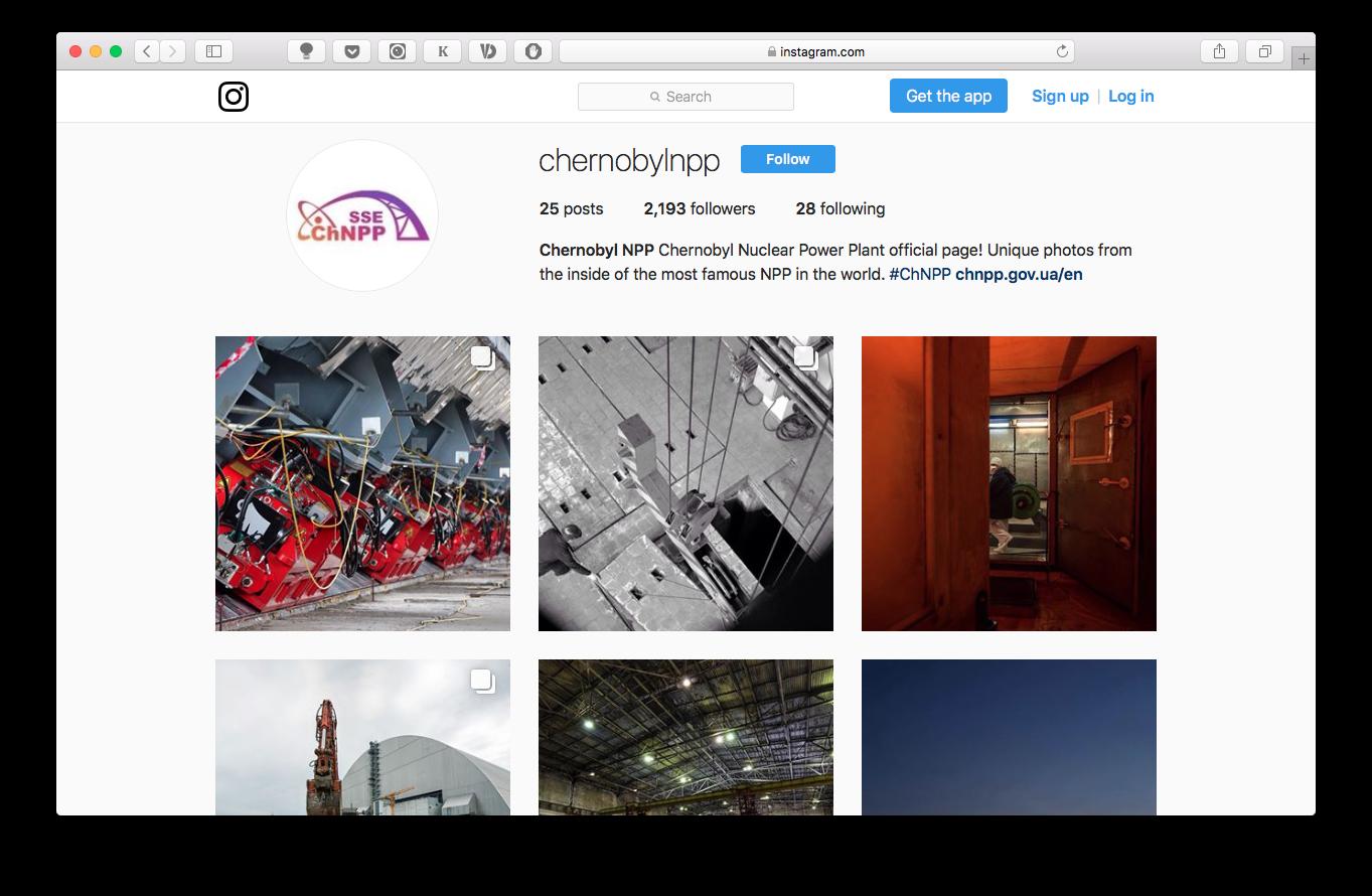 У ЧАЕС та «зони відчуження» з'явився офіційний Instagram
