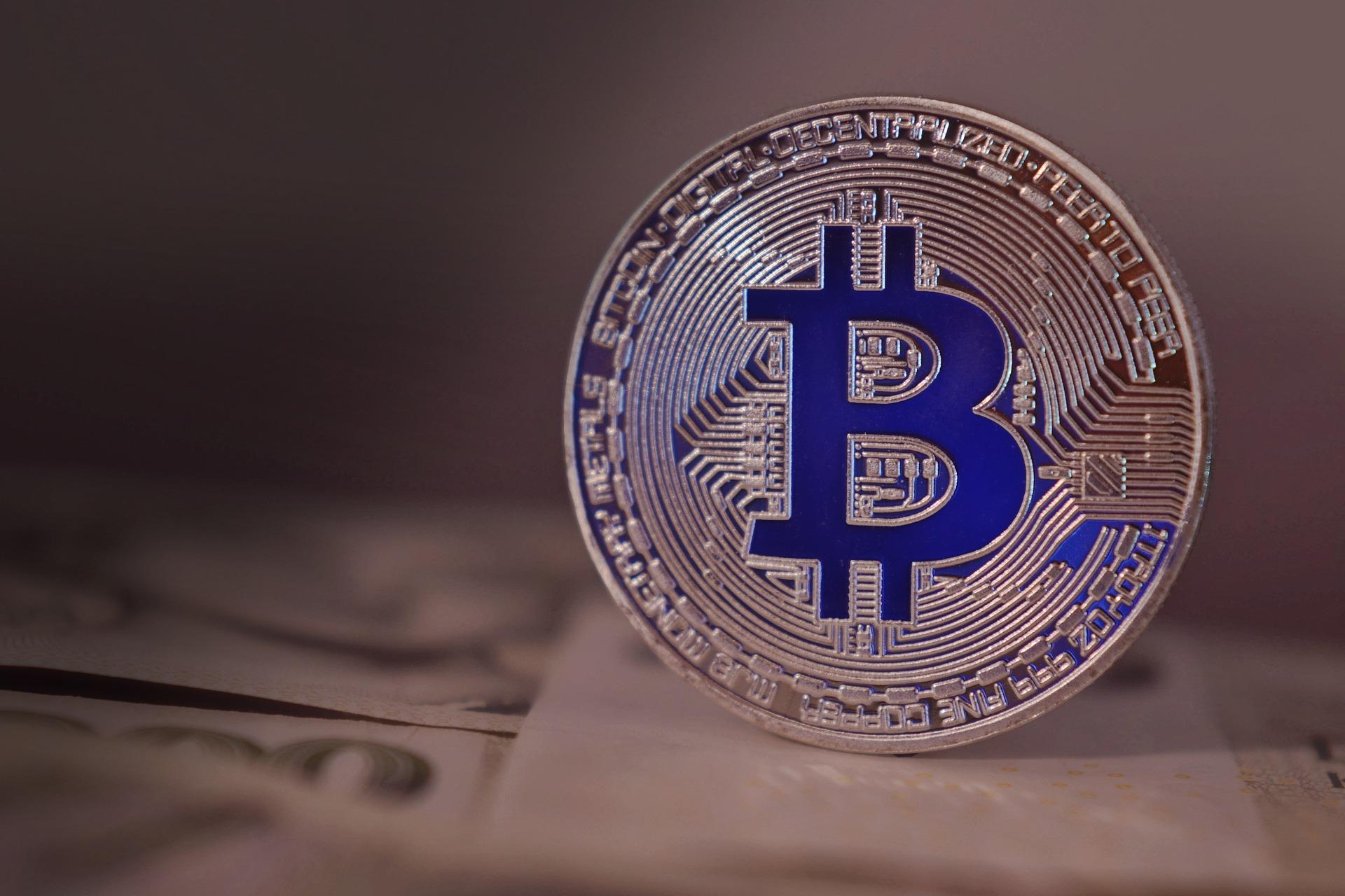 Швейцарські банки запускають міні-ф'ючерси на Bitcoin
