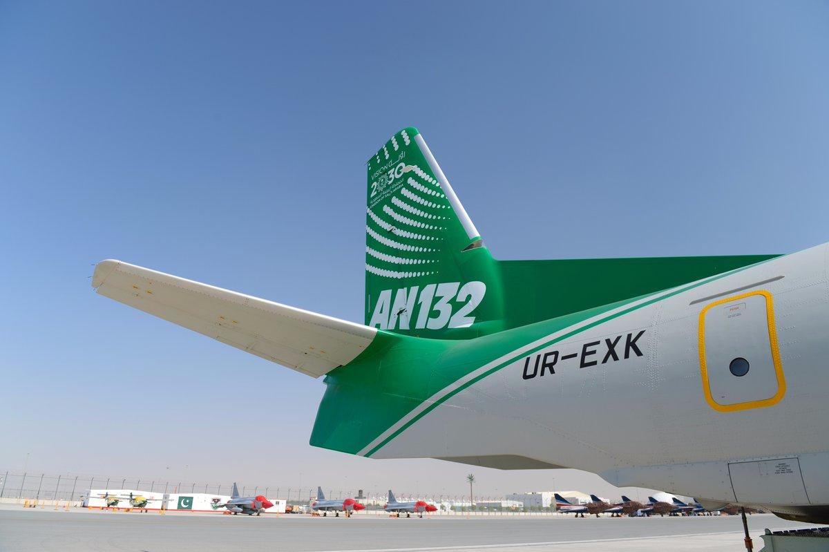 Українські літаки корпорації «Антонов» продемонстрували на Dubai Air Show