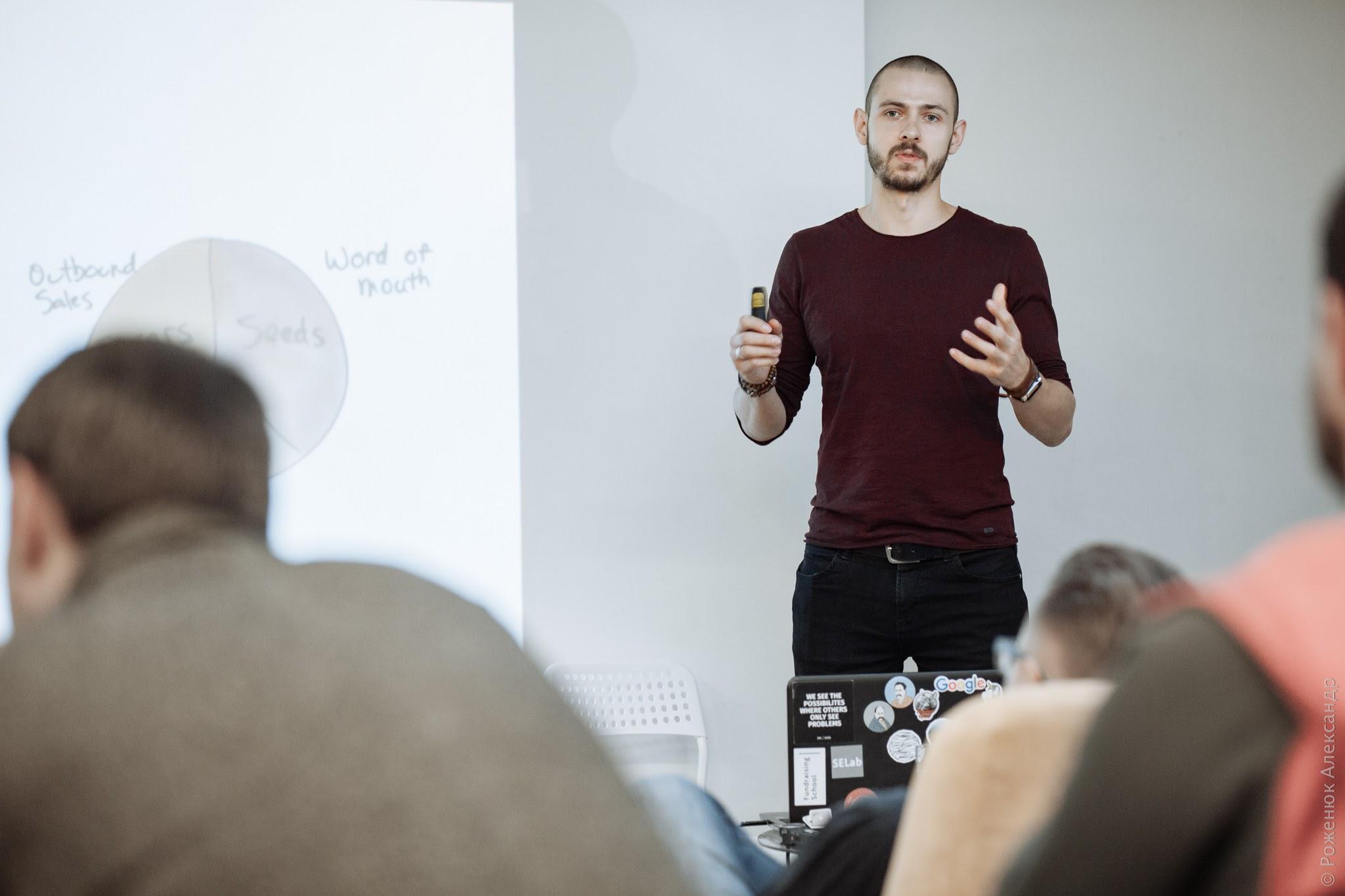 Олексій Чапко, CEO Newzmate