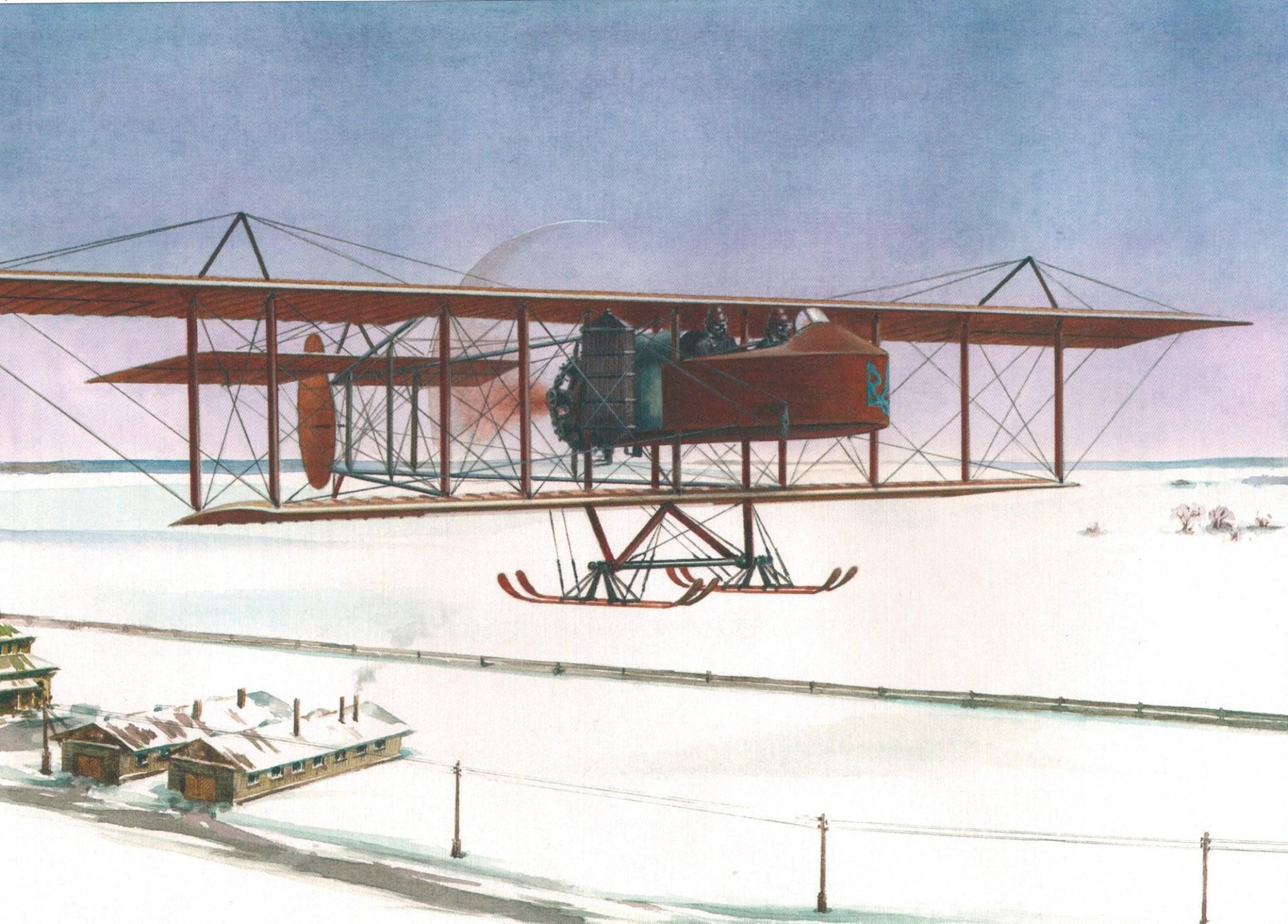 Сьогодні відзначають 100-річчя української авіації