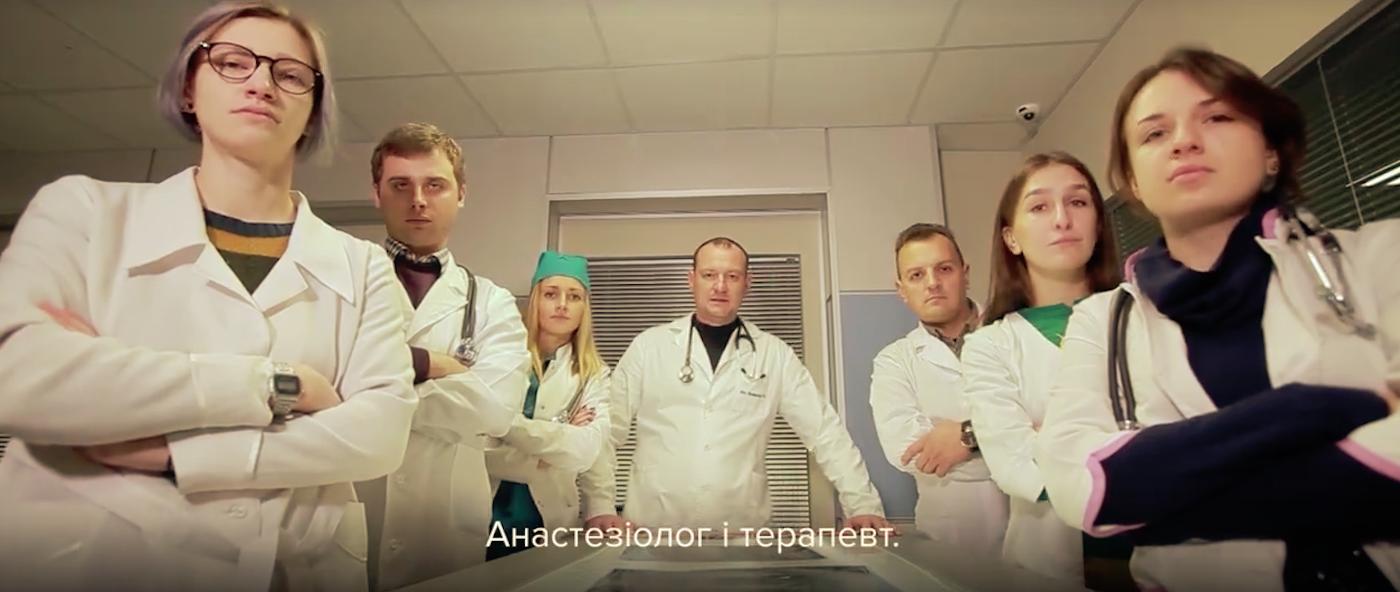 Українські лікарі записали реп про імунізацію та антибіотики