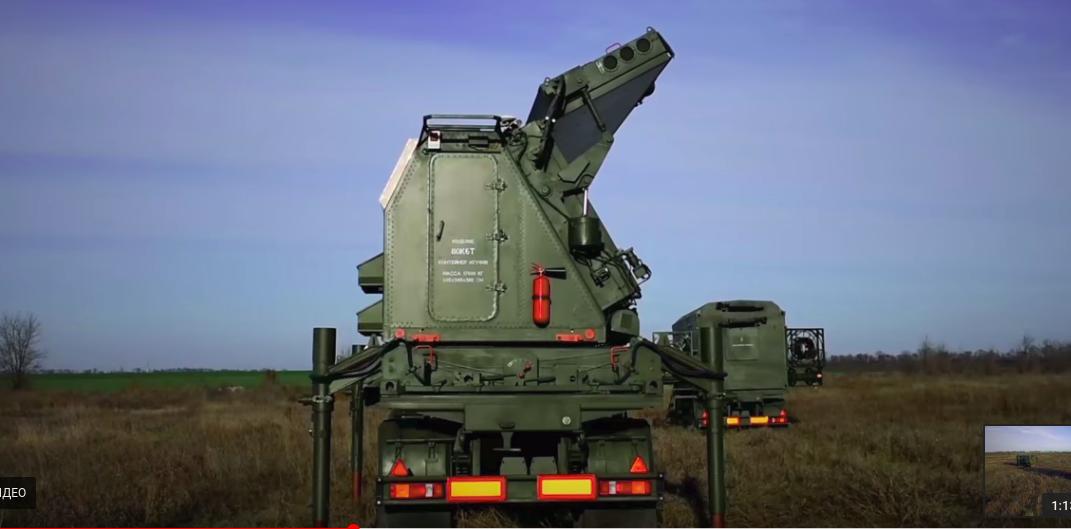 «Ukroboronprom» vyprobovuje 3D-radar, zdatnyj «bačyty» na 500 km