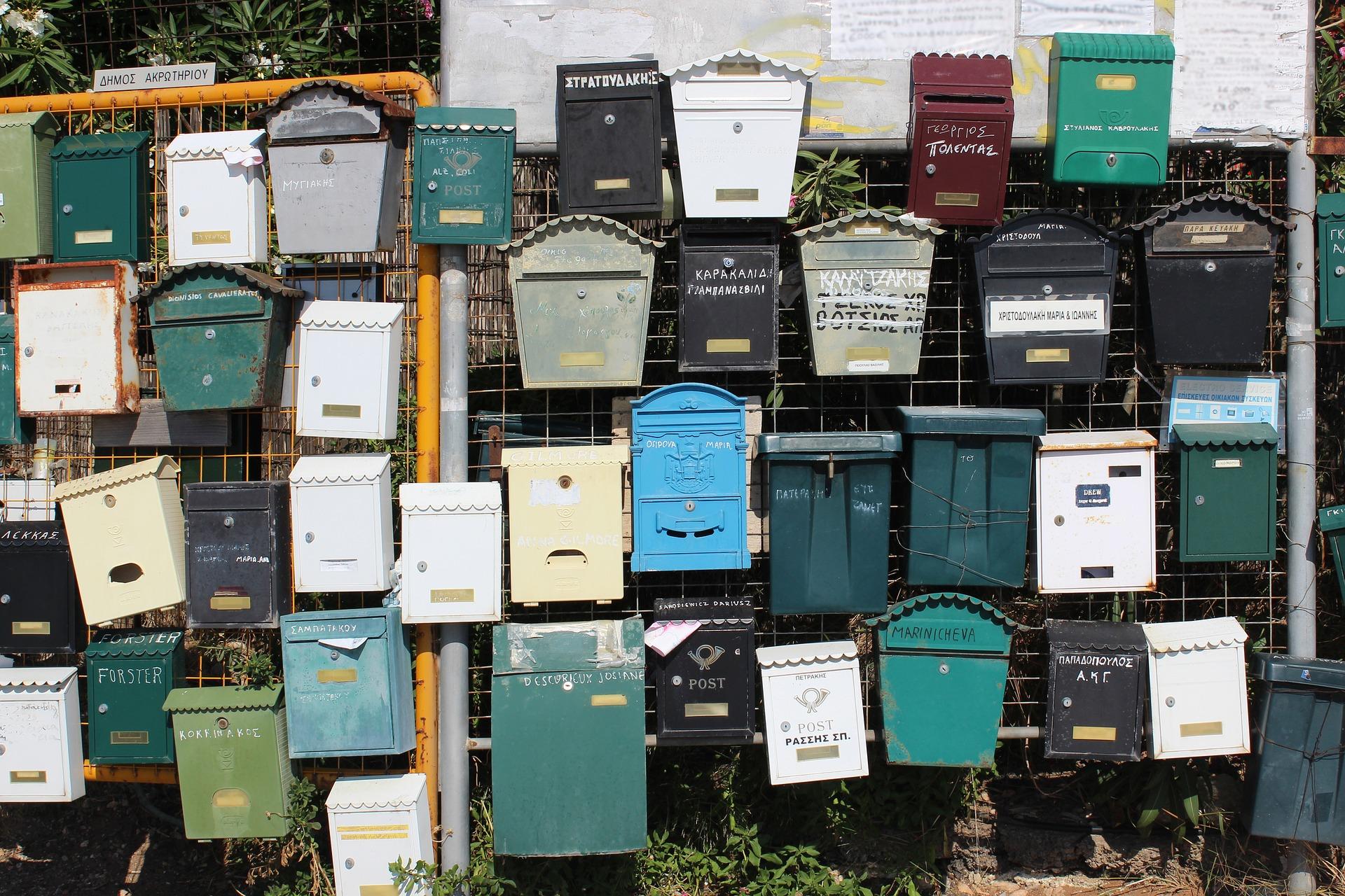 НБУ оновив правила поштових переказів