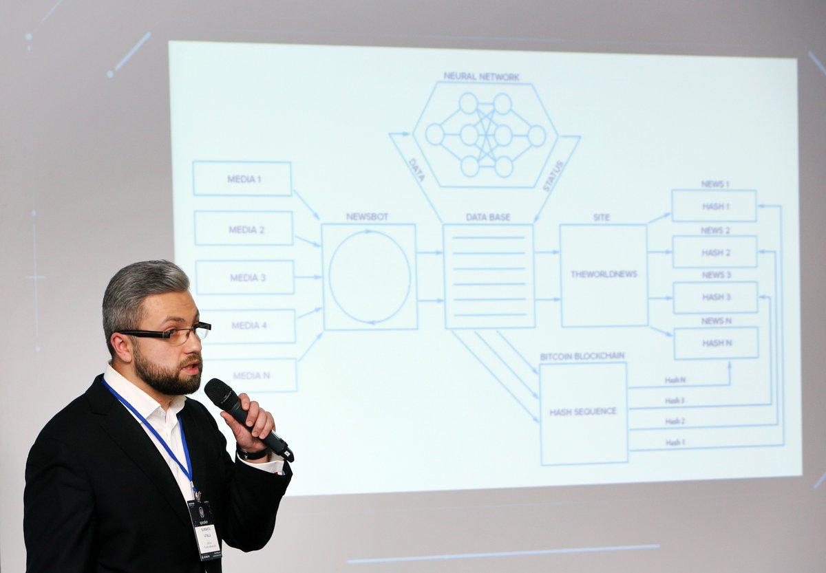 Віталій Шумаков, TheWorldNews: «Blockchain може вирішити проблему фейків у ЗМІ»