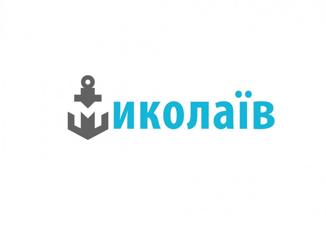 Миколаїв отримав новий сучасний логотип
