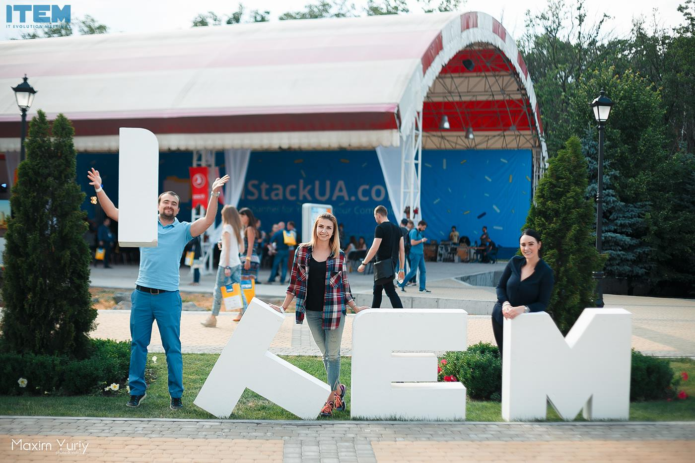 U berezni Kyїv pryjmatyme mižnarodnu ITEM-konferenciju