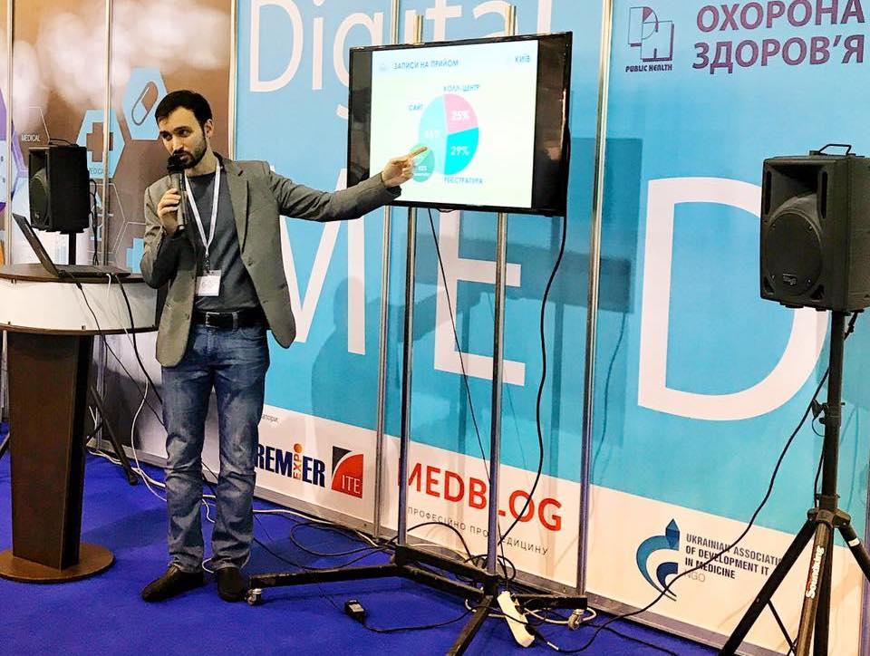 Артем Михайлюк, CEO HELSI.me: «Наша позиція— впроваджувати якісно»