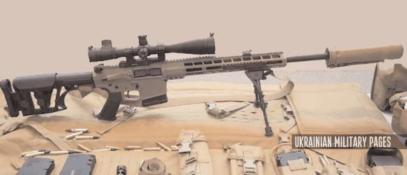 ЗСУ озброїлися 7,62-мм самозарядною снайперською гвинтівкою