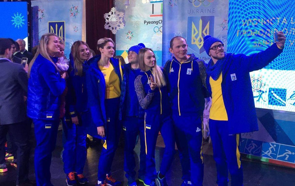 Українські олімпійці вирушили до Південної Кореї у новій формі