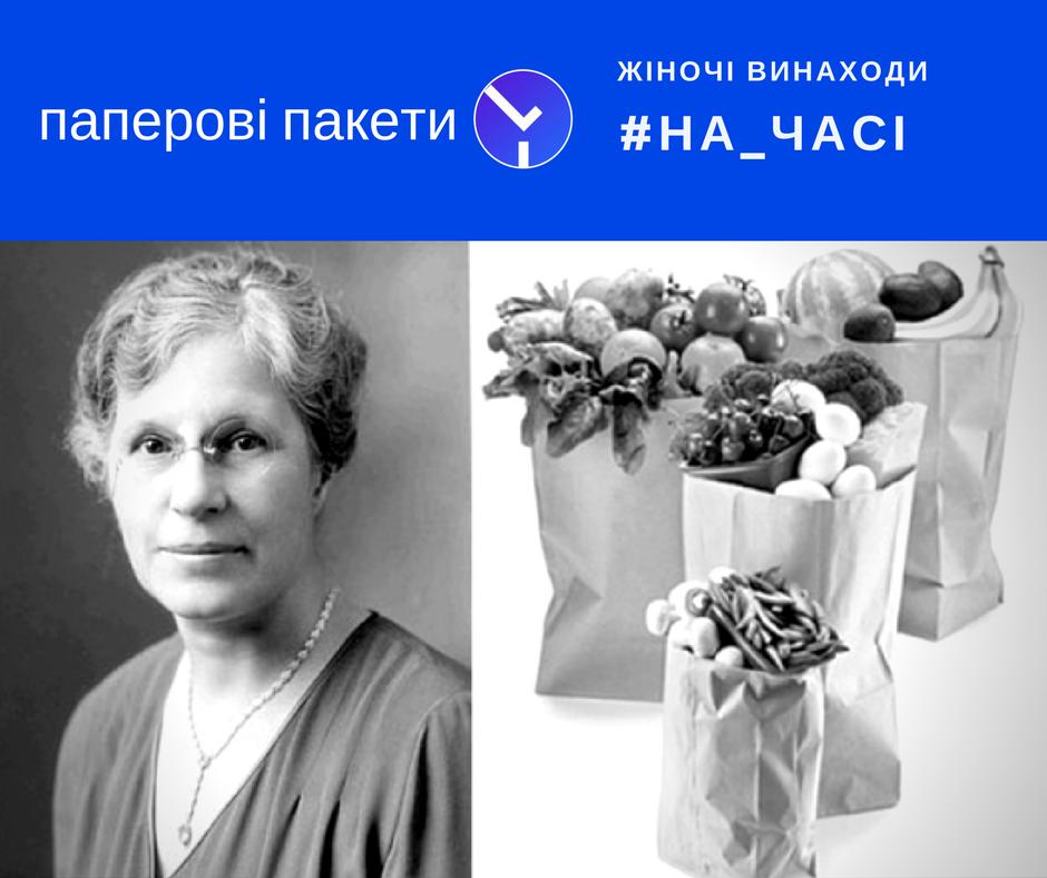 До міжнародного Дня жінок у науці — 10 загальновідомих винаходів, які створили жінки