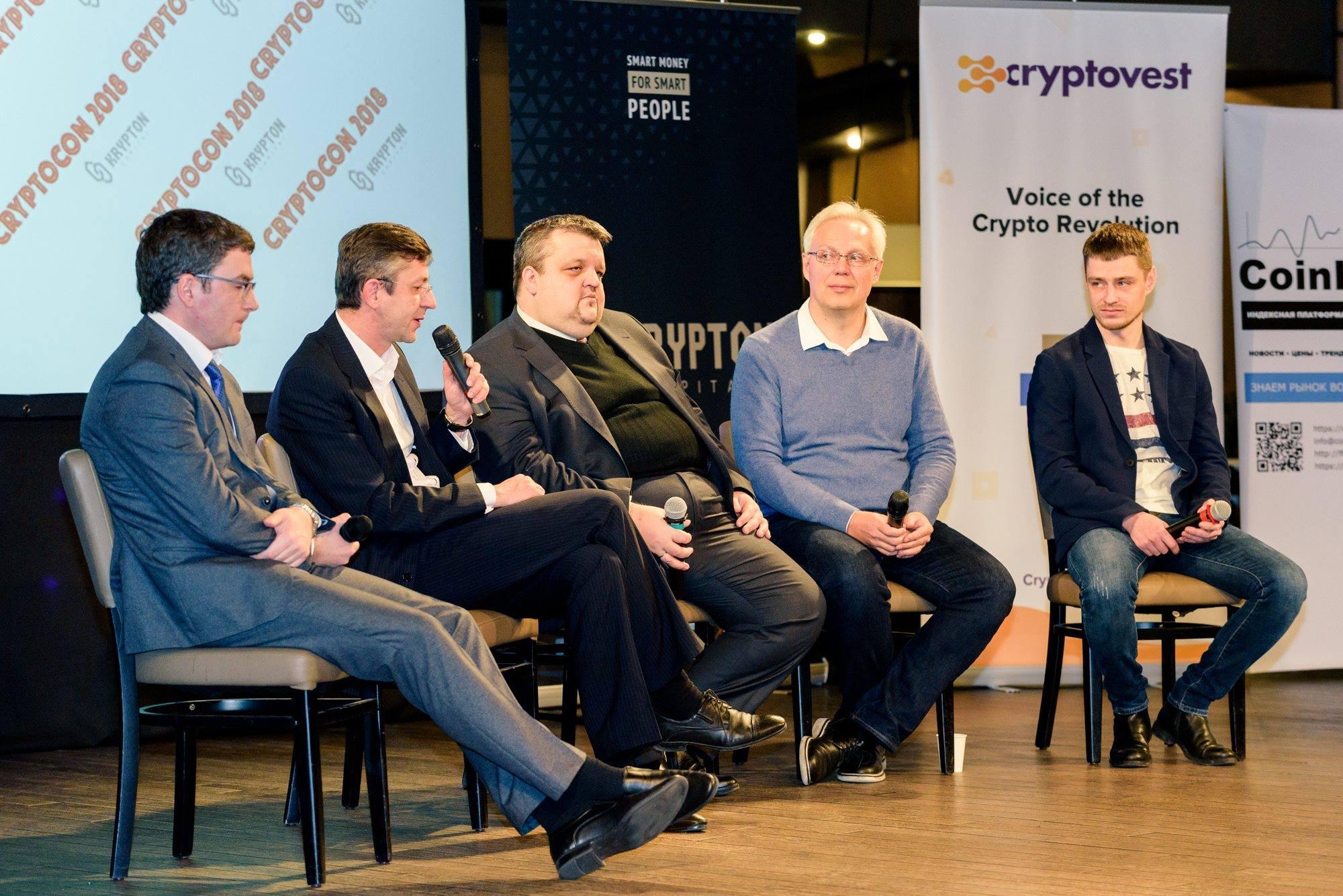 10 експертів — про криптовалюти та токенізацію економіки