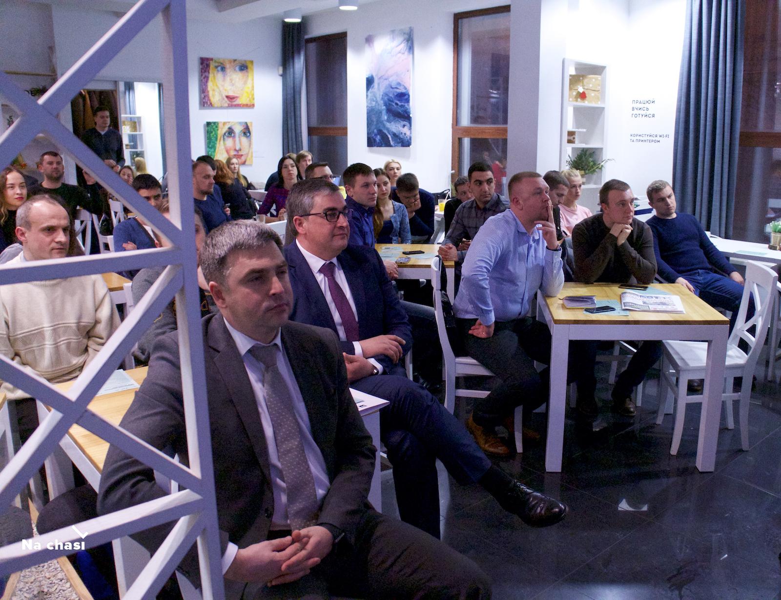 Аудиторія зібралася досить різна — від студентів-розробників до представників бізнесу