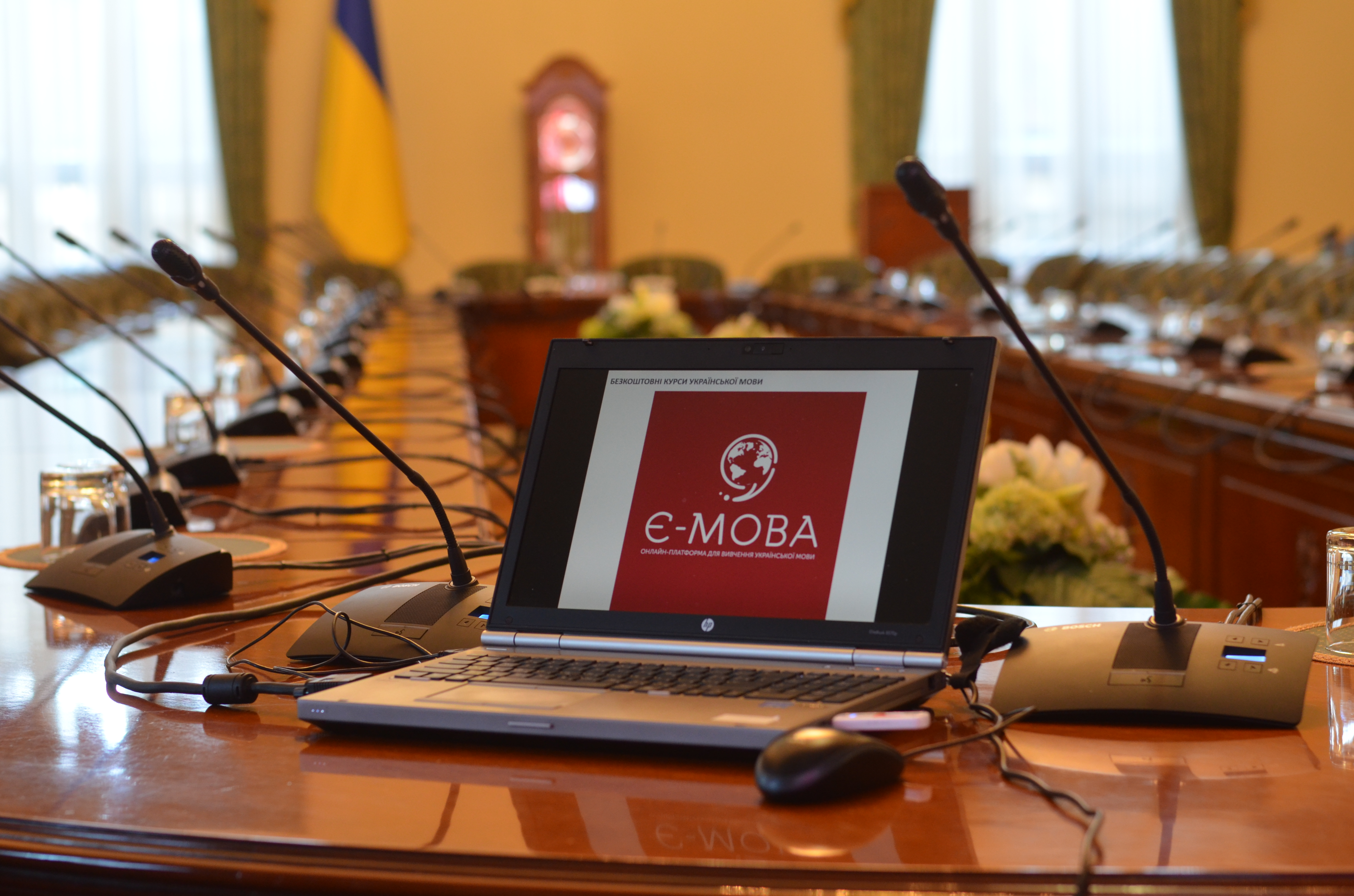 Platforma z vyvčennja ukraїnśkoї movy zbyraje košty dlja rozvytku proektu