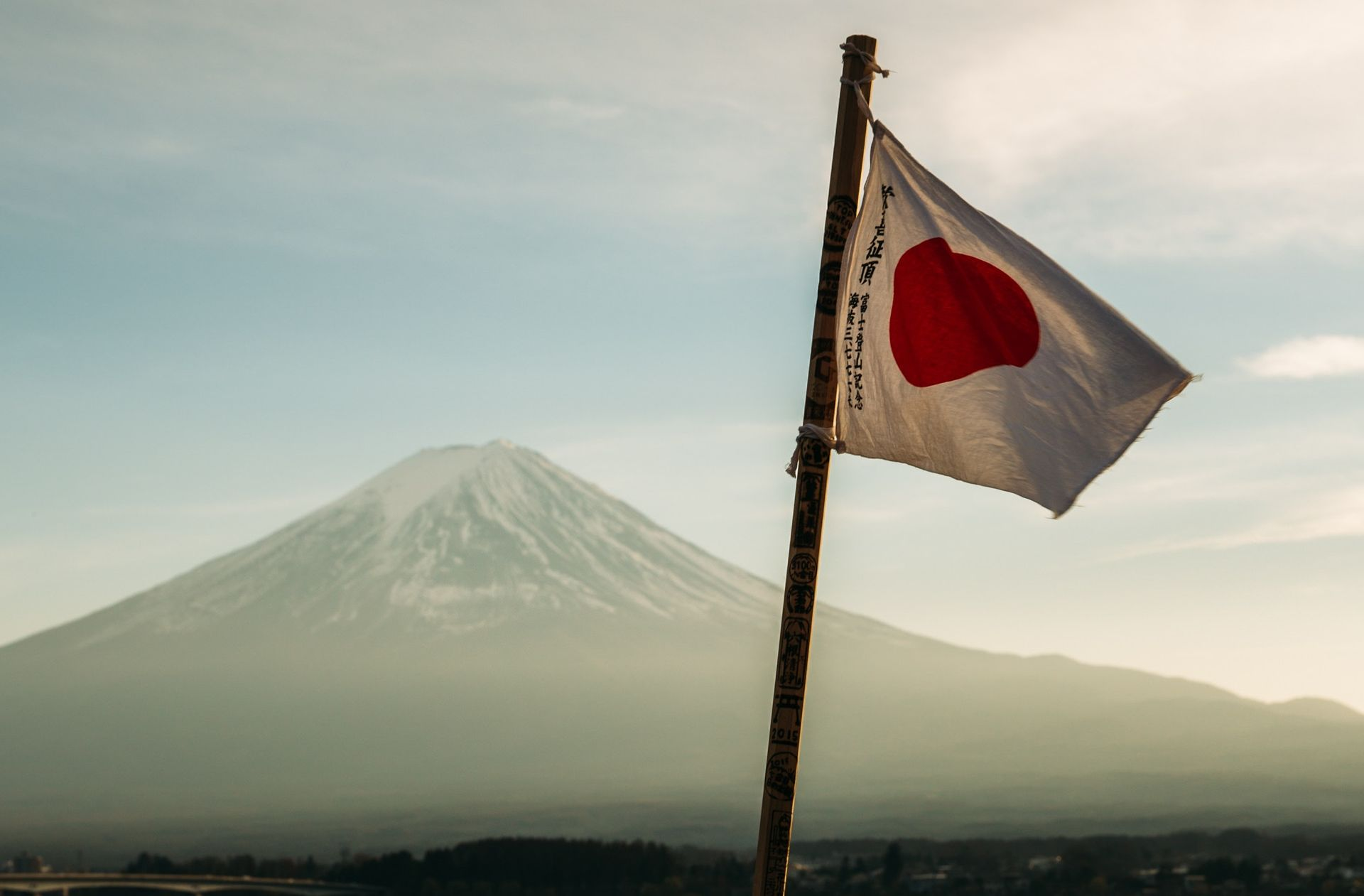 🇯🇵 Japonija proponuje vstanovyty pravyla z «Velykoju simkoju» dlja CBDC