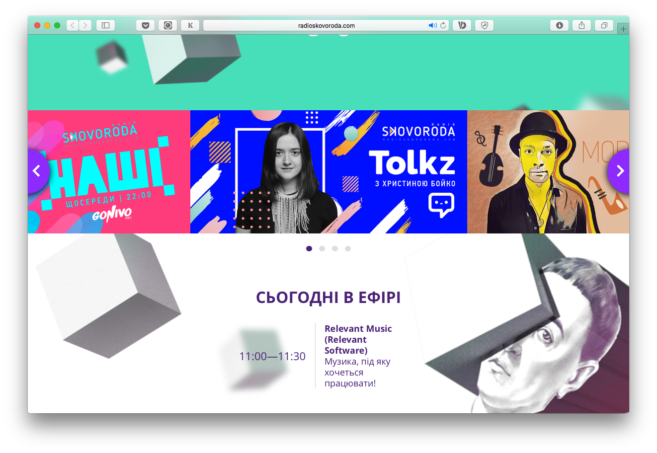 Ловити онлайн-хвилю: 9 українських радіостанцій, яких немає в FM
